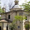 Royal Chapel Of St. Anthony Of La Florida