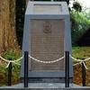 Sandakan Memorial Park - Sabah