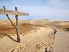 Sand Dunes In Kursiu Nerija National Park