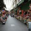 Sanfong Central Street