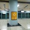 Sangsu Station