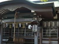 Santuario de Sanko
