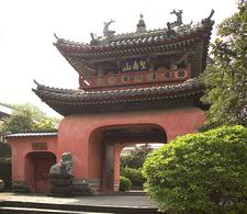 Sanmon, Gate