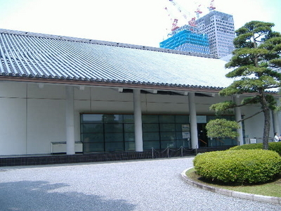 Entrance Of The Museum Of The Imperial Collections