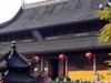 San Qing Hall