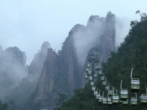 Parque Nacional del Monte Sanqingshan