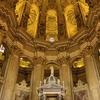 Santa Iglesia Catedral Basílica De La Encarnación - Malaga Spain