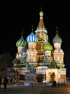 Color Scheme Of The Cathedral Is Best Seen By Night.