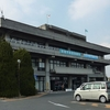 Sanyo-Onoda City Office