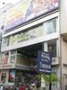 Sapna Book House Showroom