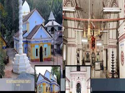 Saptakoteshwar Temple