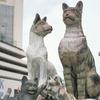 Sarawak Borneo Doorway Kuching Four Cats Small