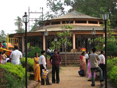 Savantwadi Garden