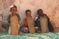 School Children In Mauritania