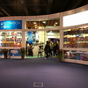 Science Museum, Gift Shop And Bookshop