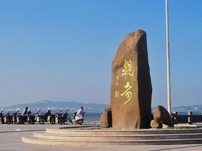 Sculpture In Fujian