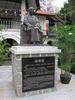 Sculpture Of Sun Yat-sen Seated On A Chair