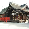 Second Main Hall Of Sumiyoshi Taisha