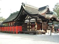Second Main Hall Of Sumiyoshi Taisha