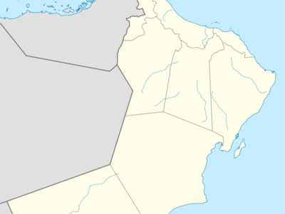 Seeb Is Located In Oman