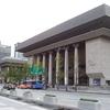 Sejong Center - View