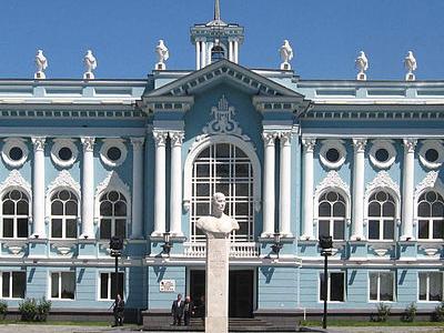 Senaki State Theater In Senaki