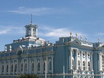 Senaki State Theater