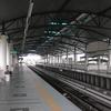 Sentul Timur Station Star Line