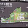 Seodaemun Independence Park Map
