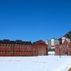 Seodaemun Prison Barracks