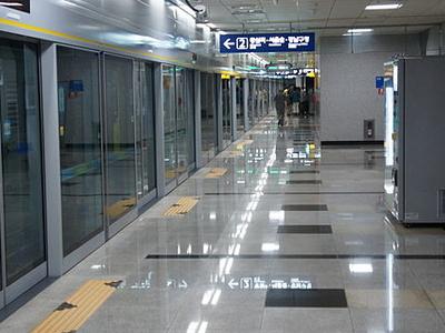 Seonjeongneung Station