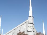 Seul, Coréia do Templo