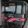 Seoul-Metropolitan-Rapid-Transit At Amsa Station