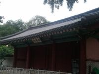 Seoul Sajikdan