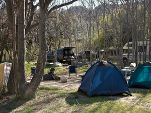 Sequoia Headquarters Campground