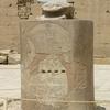 Statue Of A Sacred Scarab Beatle, Karnak