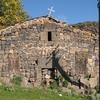 Church Of Surb Gevorg In Bjni