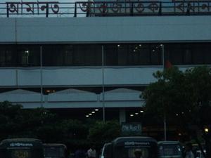 Chittagong Shah Amanat Internacional. Aeropuerto