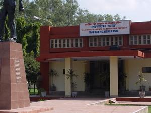 Shaheed-e-Azam Bhagat Singh Museu