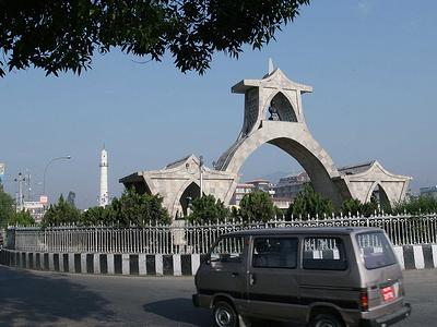 Shahid Gate