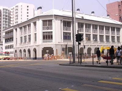 Sham Shui Po Police Station