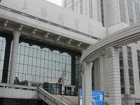 Biblioteca de Shanghai