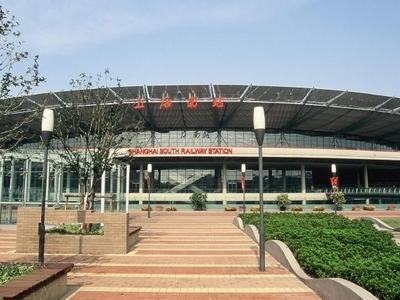 Shanghai South Railway Station