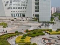 Universidade de Shanghai