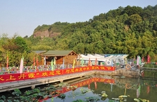 Shaoguan Danxia Site