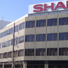 Sharp Headquarters Building In Abeno Ward