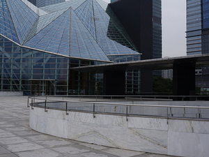 Shenzhen Cultural Center