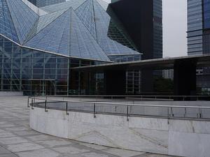 Shenzhen Centro Cultural