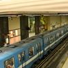 Sherbrooke Metro Station