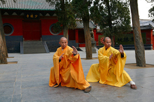 Shi DeRu And Shi DeYang